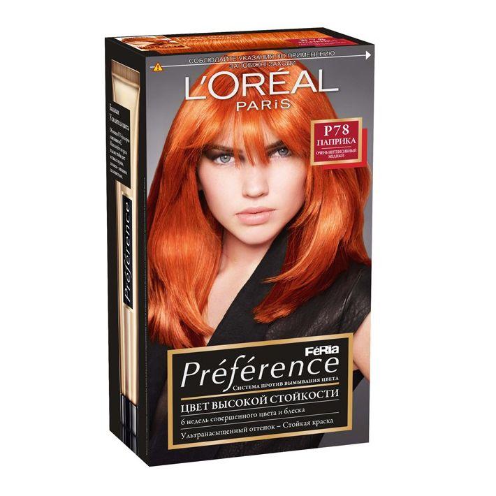 краска для волос ферия палитра