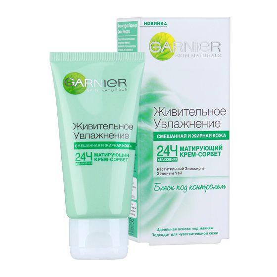 Увлажняющие крема для жирной кожи лица отзывы