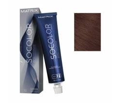 Matrix Socolor.beauty: Extra.Coverage 100% покрытие седины (светлый шатен мокка 100% покрытие седины 505M), 90 мл