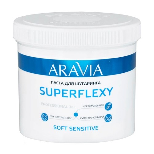 Aravia Professional Superflexy: Паста для шугаринга (Soft Sensitive), 750 гр