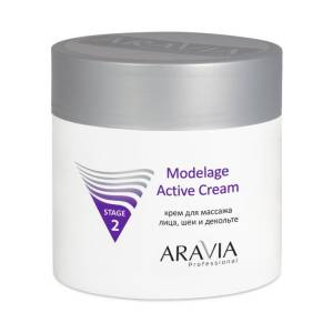 Aravia: Крем для массажа (Modelage Active Cream), 300 мл