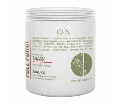 Ollin Professional Full Force: Маска для волос и кожи головы с экстрактом бамбука (Hair & Scalp Mask with Bamboo Extract)