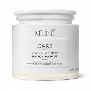 Keune Care Vital Nutrition: Маска Основное питание (Care Vital Nutrition Mask)