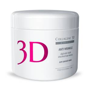 Medical Collagene 3D: Альгинатная маска для лица и тела Anti Wrinkle с экстрактом спирулины Проф.