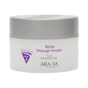 Aravia: Тальк для массажа лица Revita Massage Powder, 150 мл