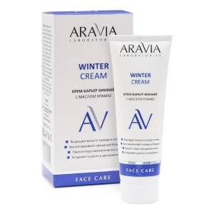 Aravia Laboratories: Крем-барьер зимний c маслом крамбе (Winter Cream), 50 мл