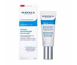 Mavala Aqua Plus: Активно Увлажняющий Легкий Крем (Aqua Plus Multi-Moisturizing Featherlight Cream), 45 мл