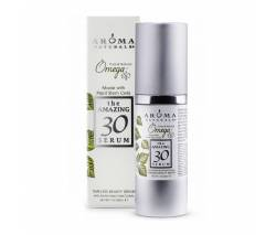 Aroma Naturals: Сыворотка (The Amazing 30 Omega-x Serum), 30 гр