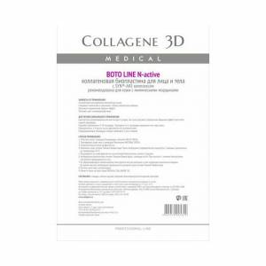 Medical Collagene 3D: Биопластины для лица и тела N-актив с Syn®-ake комплексом Проф. (Boto Line Professional), 1 шт